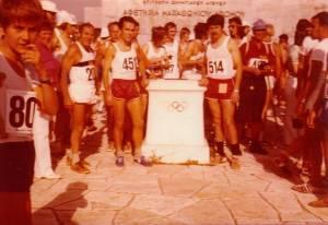 2002_marathonstartinmarathon